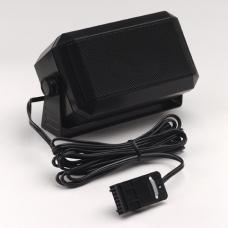 HSN8145B HSN8145 - Motorola External 7.5 Watt Speaker