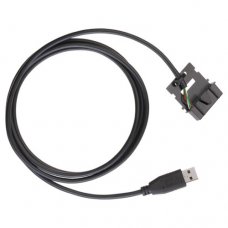 PMKN4010B PMKN4010 - Motorola MotoTRBO OEM Mobile and Repeater Rear Programming Cable