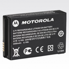 PMNN4468B PMNN4468 - Motorola Original Battery, LiIon 2300 mAh - BT100