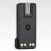 NNTN8128BR NNTN8128 - Motorola IMPRES LiIon Battery 1900mah IP67