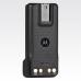 PMNN4424AR PMNN4424 - Motorola IMPRES LiIon IP67, 2300mAh Battery
