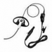 PMLN4653A PMLN4653 - Motorola D-Style Earpiece with microphone and push to talk. WARI/PRO