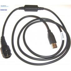 HKN6184C HKN6184 - Motorola OEM Programming Cable APX MotoTRBO XTL5000 O5