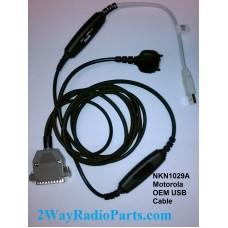 NKN1029A NKN1029 - Motorola XTS 4000 Programming Cable USB